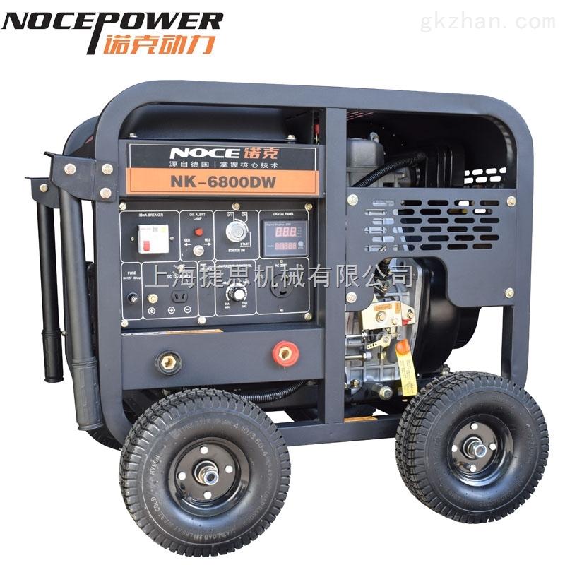 诺克柴油250A发电电焊机