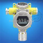 固定式磷化氢浓度报警器,燃气报警器厂家
