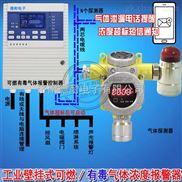 工业用柴油浓度报警器,燃气报警器安装价格