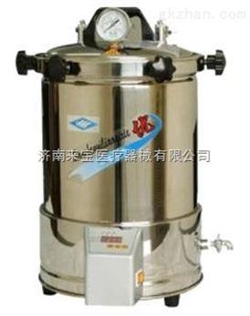 医用高压蒸汽灭菌器 上海三申压力蒸汽灭菌锅 >上海三申立式压力蒸汽
