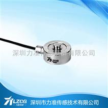 上海进气压力传感器价格,力准厂家
