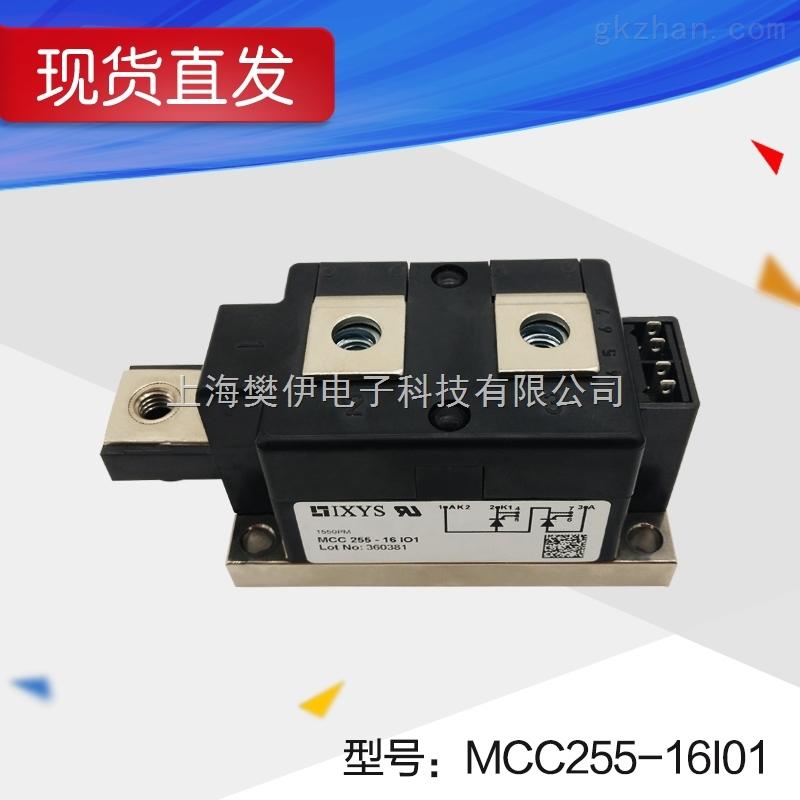 德国ixys艾赛斯可控硅模块 功率电源模块mcc25-16io1原装进口现货图片