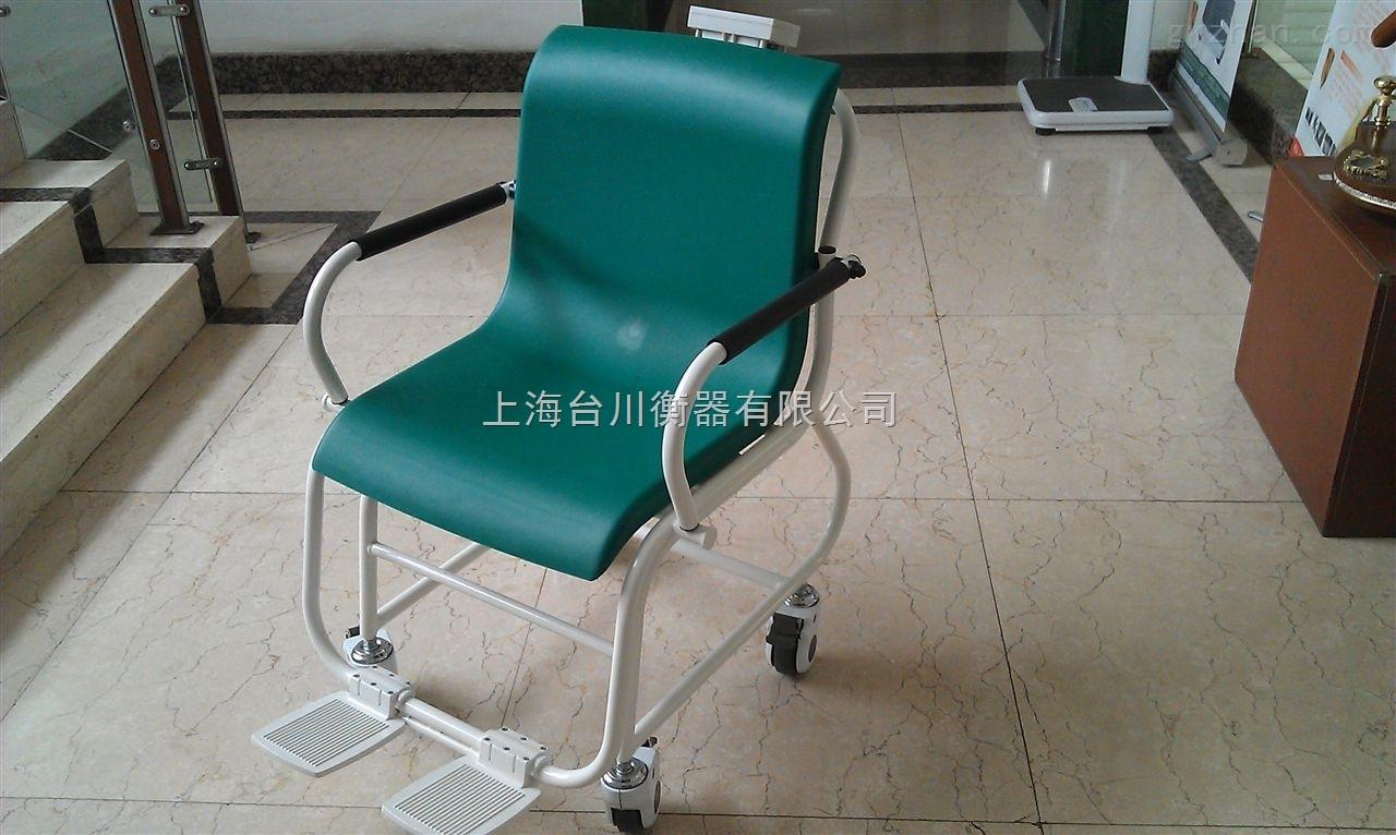 噶尔电子轮椅秤*江孜防腐蚀电子秤
