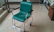 四團帶不干膠打印電子稱*堡鎮手扶輪椅秤