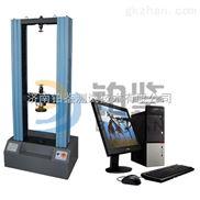 微机控制家电模具抗压试验机