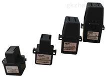微型开口电流互感器