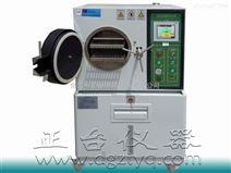 PCT电子线路板老化箱