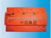中西(LQS)电涌保护器 型号:ECH-25库号:M404045
