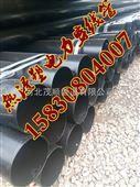 热浸塑电力电缆保护管简介