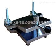DWZ-120低温弯折仪恒胜伟业公路仪器有限公司