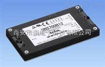 DBS700B系列DC300V输入电源DBS700B28 DBS700B48 DBS700B12 D