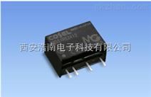 COSEL小功率电源模块MGS1R50505 MGS1R50515 MGS1R52405 MGS1R