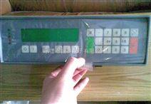供应定量给料机仪表KH-C CDCSCONT PLUS/C HW-II LCXK-Ⅲ QS8001Z