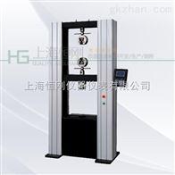 500公斤电子双柱拉力机/双柱电子威尼斯人5002cc