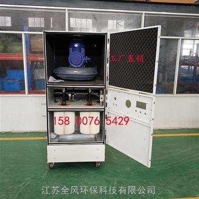 抛光机专用吸尘器