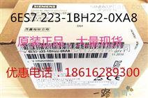云南西门子代理商PLC6GK1 105-2AB10