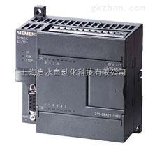 S7200模拟量模块6ES72221EF220XA0