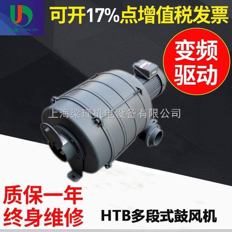 工业HTB75-105多段透浦式风机厂家