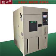 GBT 7762-2014-臭氧老化试验箱