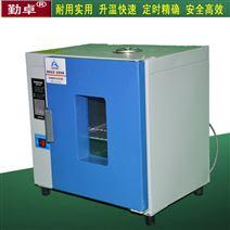 高温烤箱高温烘箱电子高温箱鼓风循环干燥箱