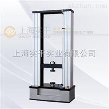 厂家供应5000n微机橡塑胶万能拉力试验机