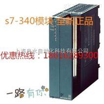 西门子 计数器模块 6ES73502AH010AE0