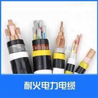 NH-VV22铠装耐火电力电缆