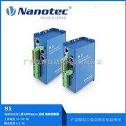 德国Nanotec直流无刷伺服电机控制器