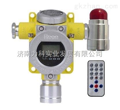 山西瓦斯浓度报警器厂家 便携式瓦斯检测仪