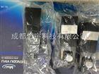 WV700-6-2/2-V0-24-V-瑞士比利电磁阀现货特价