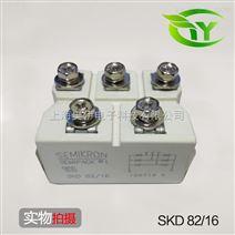德国西门康SEMIKRON 功率模块 整流器模块SKD82/16原装正品 全新现货直销