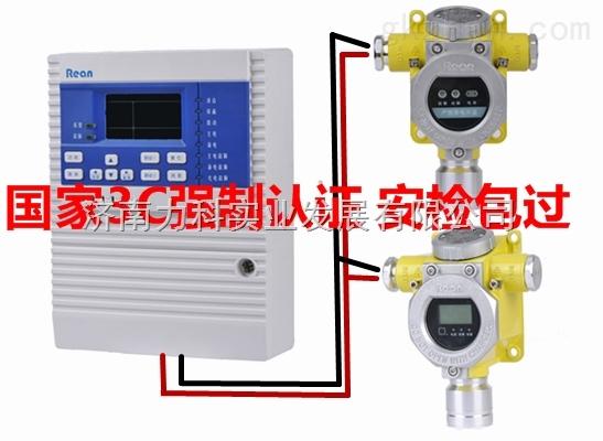 3C认证瓦斯超标报警器 便携式瓦斯检测仪