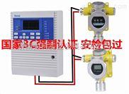 全天检测二氧化氮泄漏报警装置 NO2报警器