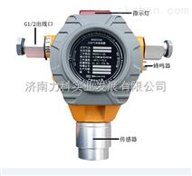 环氧乙烷报警器生产商-价格 气体报警探测器