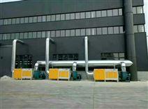 3万风量活性炭废气处理成套设备安装说明书