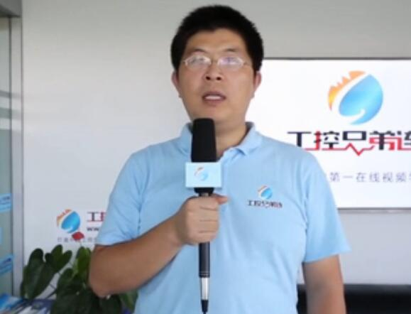 韩国企业LS产电