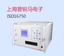 上海普銳馬電子有限公司