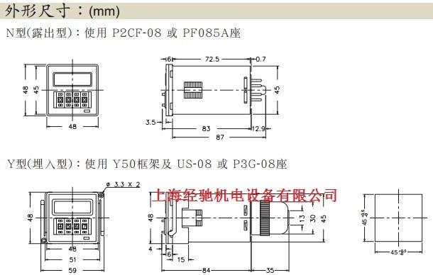 泸工光电开关与继电器接线图