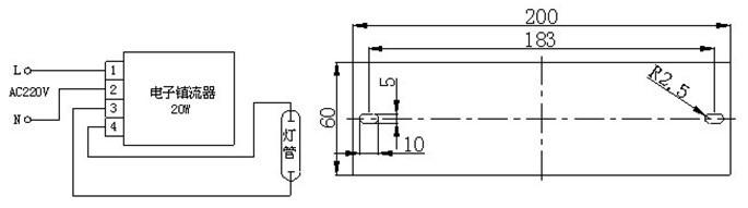 yk20-1dfl防爆电子镇流器(6)延长灯管寿命