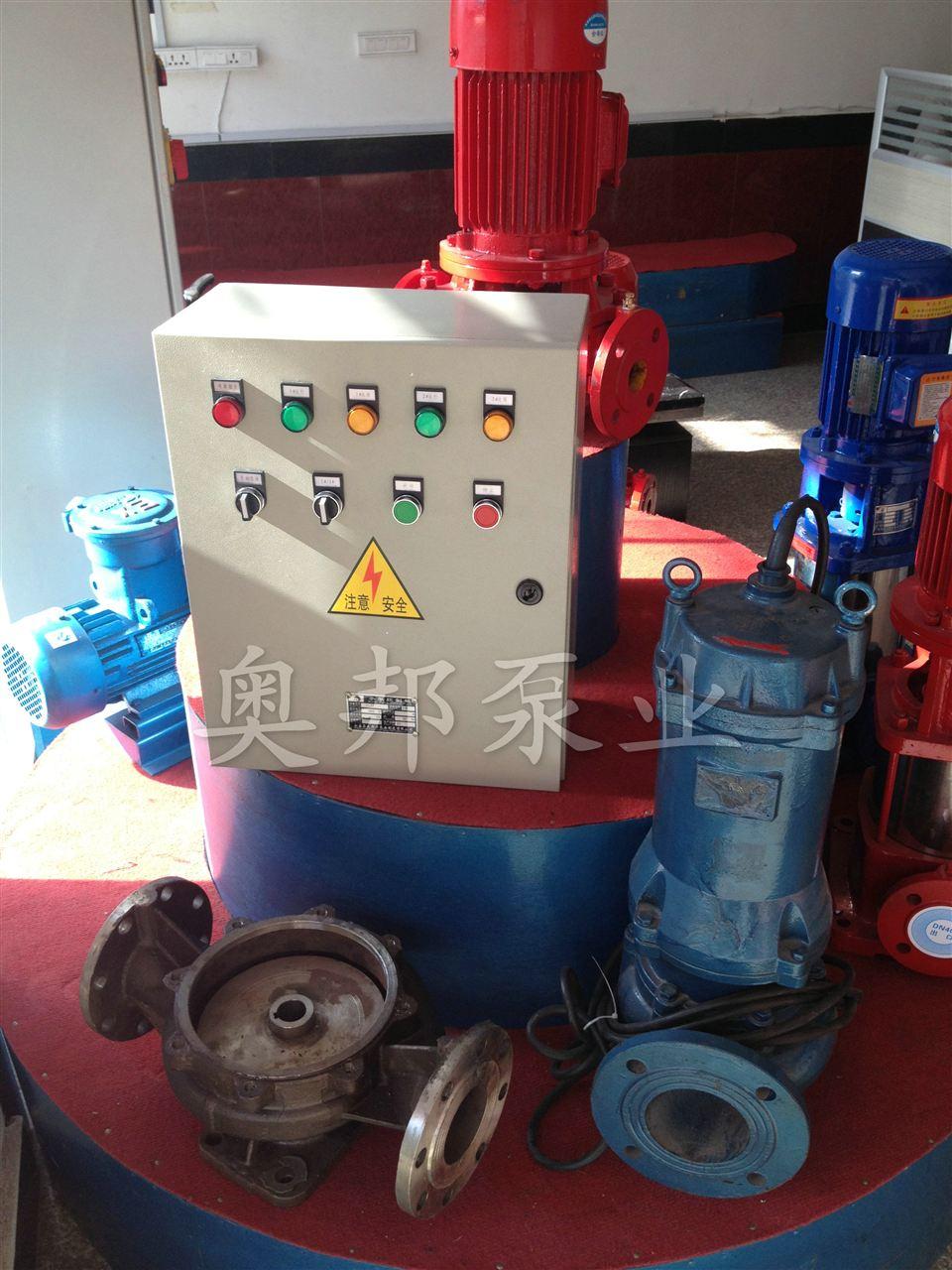 dxk系列水泵控制柜,消防控制柜