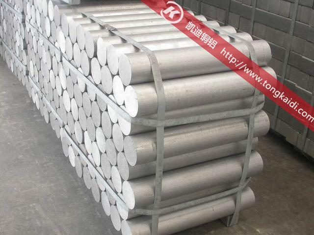 国产/进口/7075铝合金棒/铝板