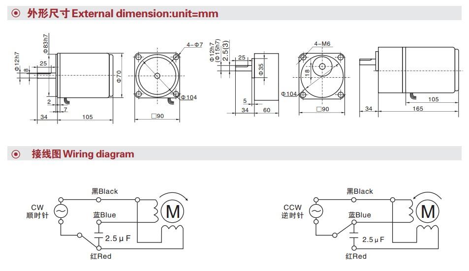 电路 电路图 电子 工程图 平面图 原理图 953_551