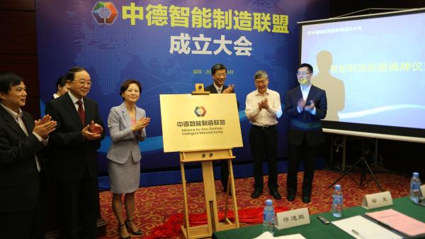 北京航空航天大学,机械研究总院,中德青岛生态园,中国工业设计协会等