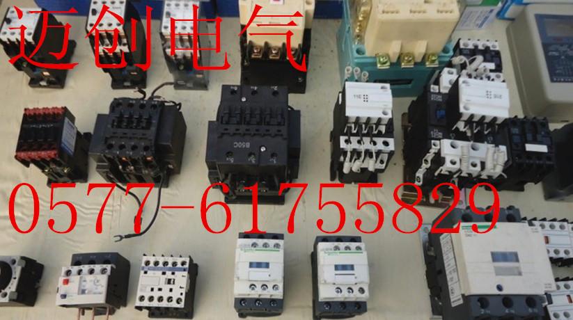 b12上海人民电器厂b系列交流接触器静动触头/触点