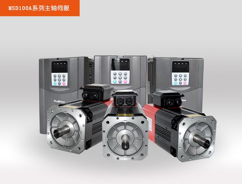 赛孚德电气msd100a系列主轴伺服驱动器
