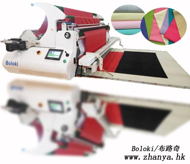 bl-pb160针梭两用 自动铺布机 拉布机首选boloki布路奇