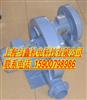 CX-125H【宇鑫】中压透浦式隔热风机【中国台湾】耐高温中压鼓风机