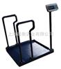 SCS200kg轮椅秤平台秤,200kg轮椅秤电子磅