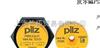 -德PILZ双手监控基础单元,热销PILZ监控继电器