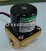 DKC真空用电磁阀,DKC电磁阀